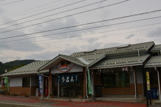 Michi-no-Eki Sakakita