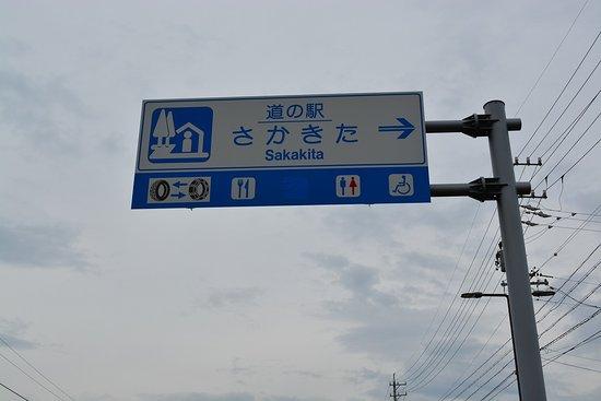 写真筑北村枚