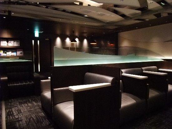 Qualia Lounge