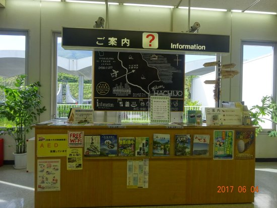 Hachijojima Tourism Association Airport Information Center