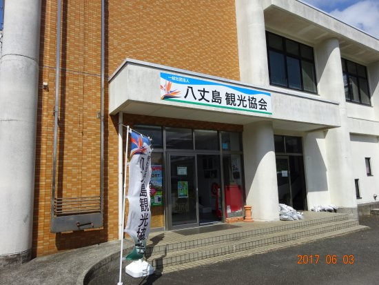 Hachijojima Tourism Association