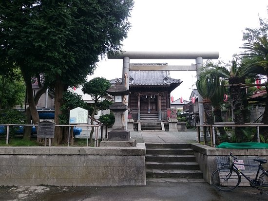 Tametomo Shrine