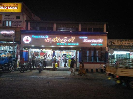 The 10 Best Restaurants Near Rajas Mall, Nagercoil - TripAdvisor