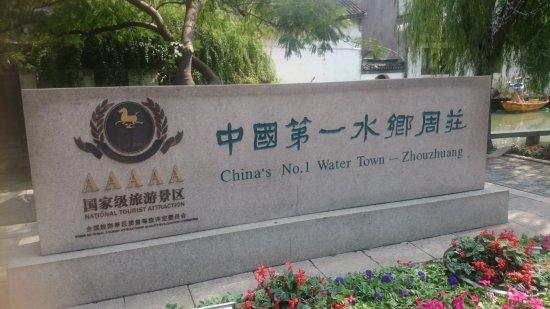 Kunshan, Cina: DSC_6198_large.jpg
