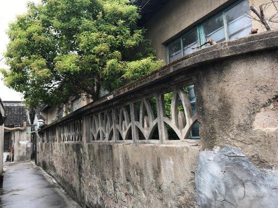 Shanghai Xinchang Ancient Town: photo6.jpg