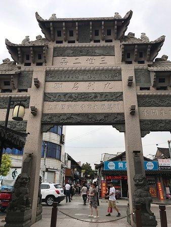 Shanghai Xinchang Ancient Town: photo7.jpg