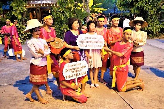 "Phuket (miasto), Tajlandia: Приглашение на экскурсию в ""тайскую деревню"" - 01"