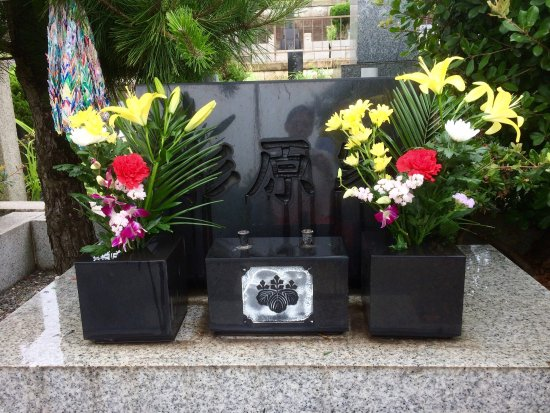 Chiune Sugihara's Grave