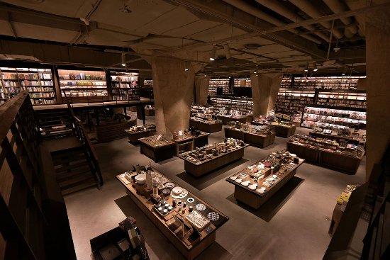Fangsuo Book Store
