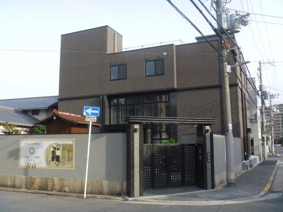 Okunobo