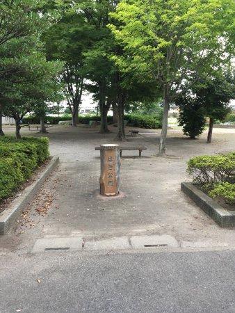 Hagi Park