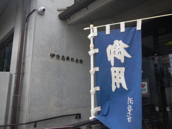 Ino Tadataka Memorial: photo0.jpg