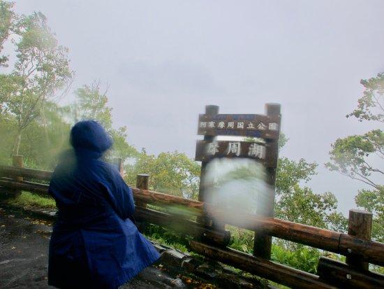 霧に包まれて暴風雨でしたがそれ...