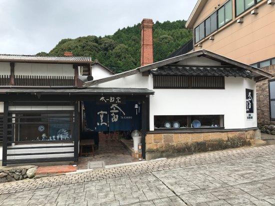 Imari, Japón: photo9.jpg