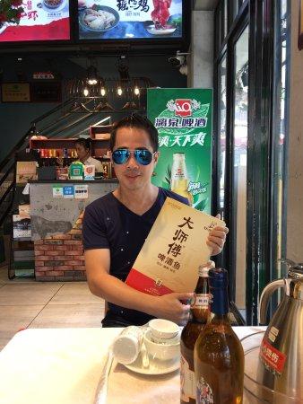Da ShiFu PiJiuYu (XiJie KouXing Xiang): 大師傅啤酒魚(西街口形象店)