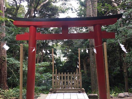 Shimoda, Japan: photo2.jpg