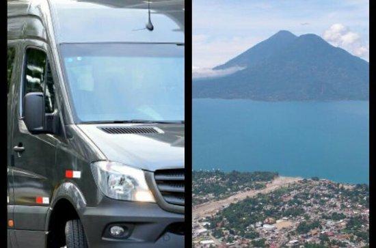 Transfer from Guatemala city airport-hotels to Panajachel-Lake...