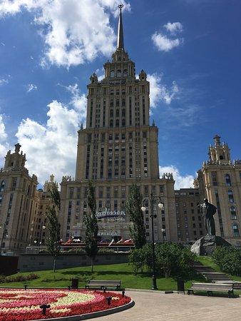 Radisson Royal Hotel Moscow: photo0.jpg
