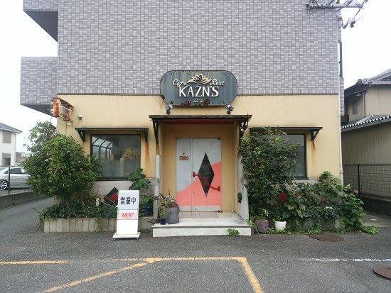 Yokkaichi, Giappone: カズンズ