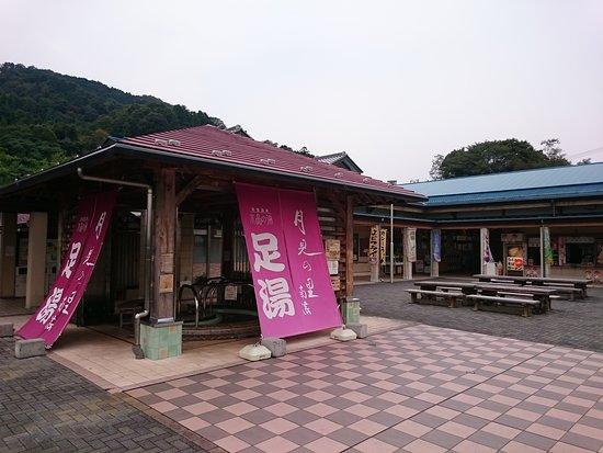 Kaizu, Japan: DSC_0021_large.jpg