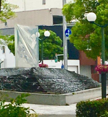 Ube, Japan: 野外彫刻 超空間 外観