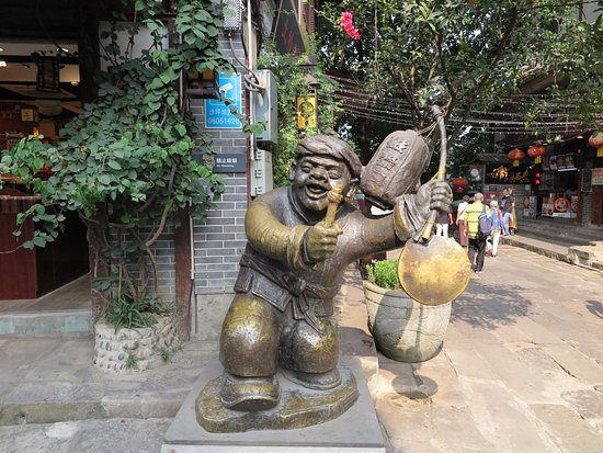 Chongqing, China: A sculpture by the street