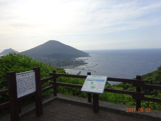 Hachijo-jima, Japonia: 登龍峠