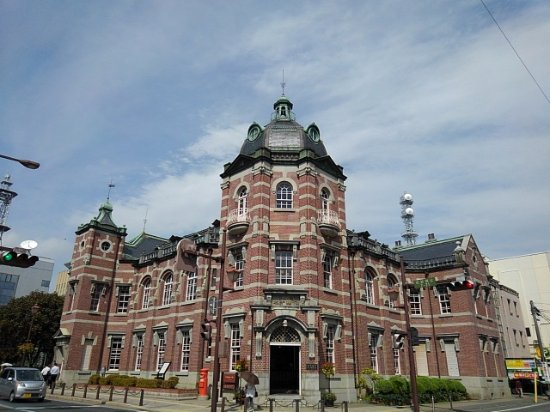 Bank of Iwate Red Brick Building