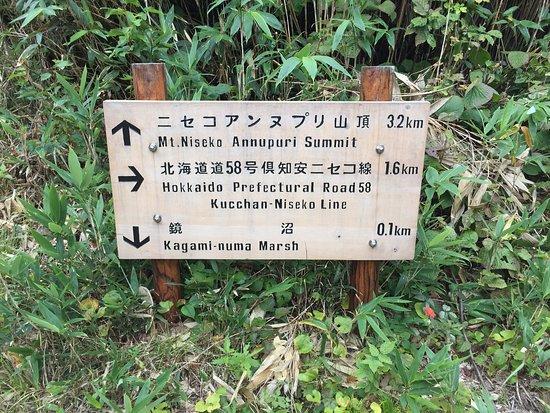 Kutchan-cho, Japan: photo3.jpg