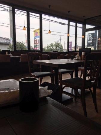 Kashiwa, Japón: 店内風景