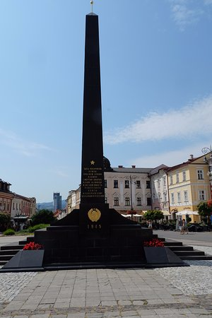 Banska Bystrica, Slovakia: Old Town Monument