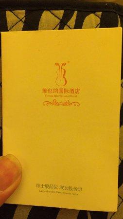 Shaoguan, China: photo2.jpg