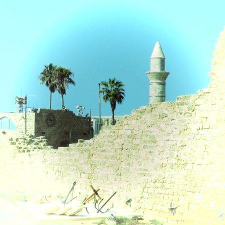 Caesarea, Israel: Südmauer