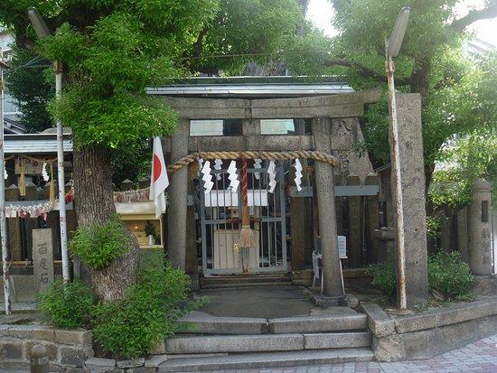 Hachimangu Remains