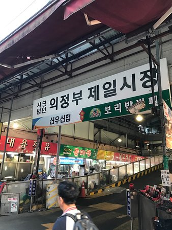 the top 10 things to do near dong o station uijeongbu tripadvisor rh tripadvisor com
