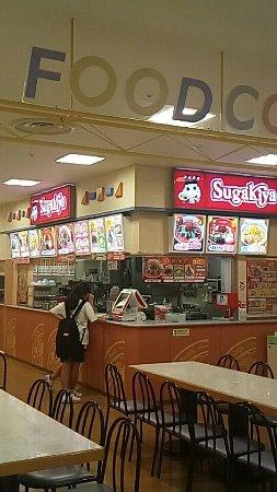 Kasugai, Japón: 店内