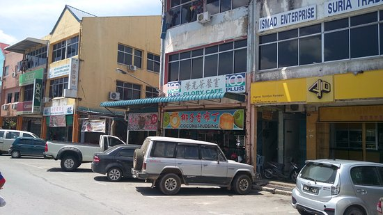 Glory Cafe Sarikei with street parking lot