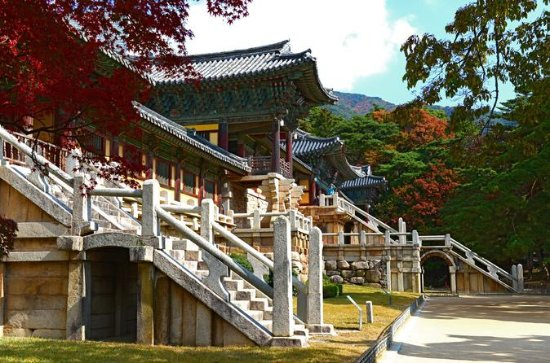 4-Day Eastern Korea Tour Including...