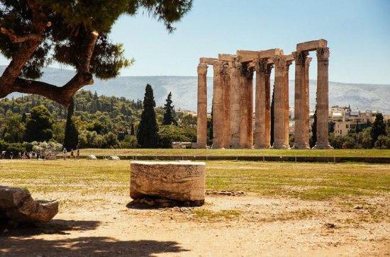Visite privée du meilleur d'Athènes...