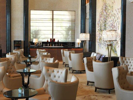 Shantou, Çin: Lobby Lounge