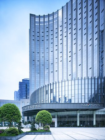 Bijie, Kina: Building