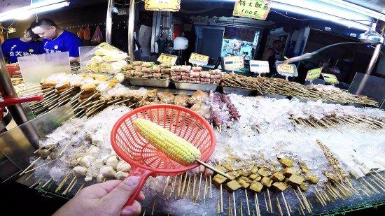 Jingmei Night Market