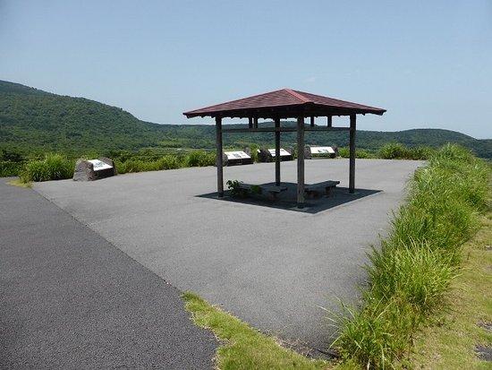 Shimabara-bild