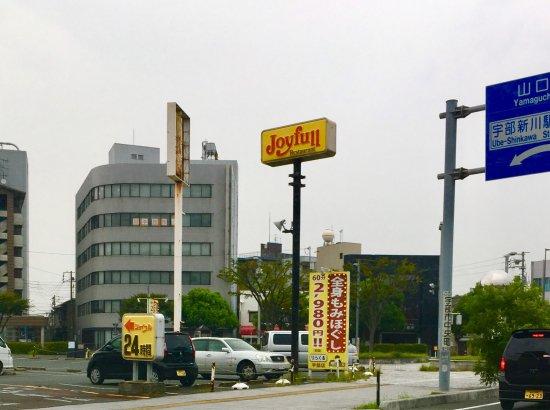 Ube, Japan: ジョイフル 宇部中央店 外観