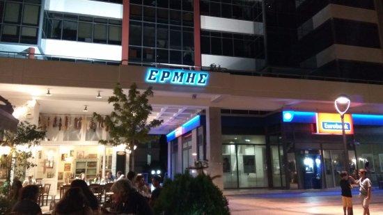 Hotel Galini Palace : Лучший ресторан в округе!