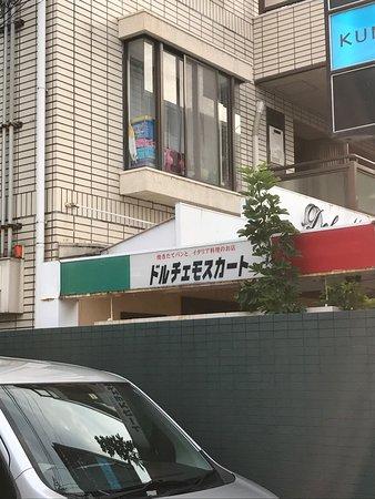 Amagasaki, Jepang: 店頭