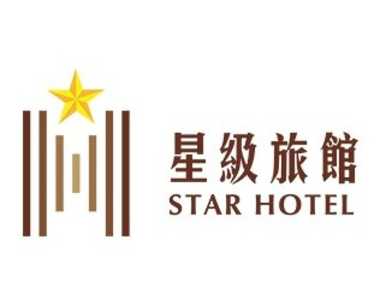 Hotel Royal Hsinchu: 5 Stars Hotel
