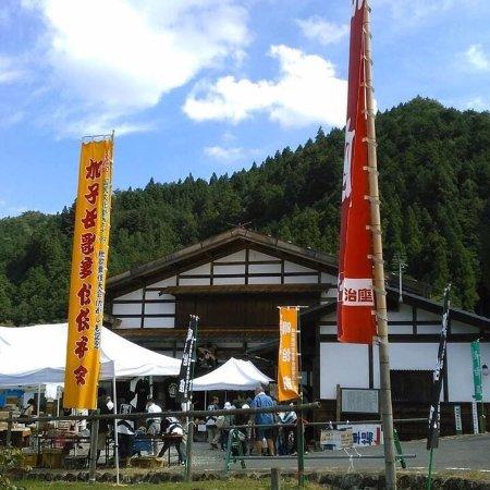 Nakatsugawa, Jepang: かしも明治座