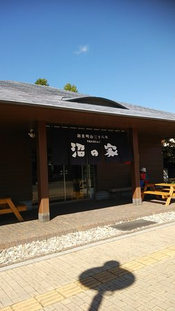 Nanae-cho, Ιαπωνία: 9月21日