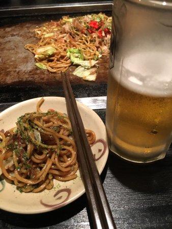 Yokkaichi, Giappone: photo1.jpg